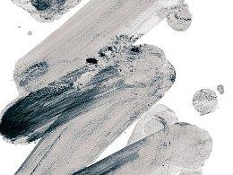 树康字迹 | 墨的变化