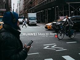 华为Mate30 Pro纽约(曼哈顿)拍摄样张-1