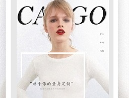 CARGO品牌服裝網頁設計