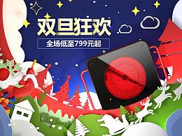 圣诞专题 C4D剪影+PS后期
