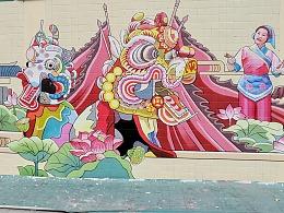 东莞凤岗本地文化壁画设计与绘制,三丁目设计新作品