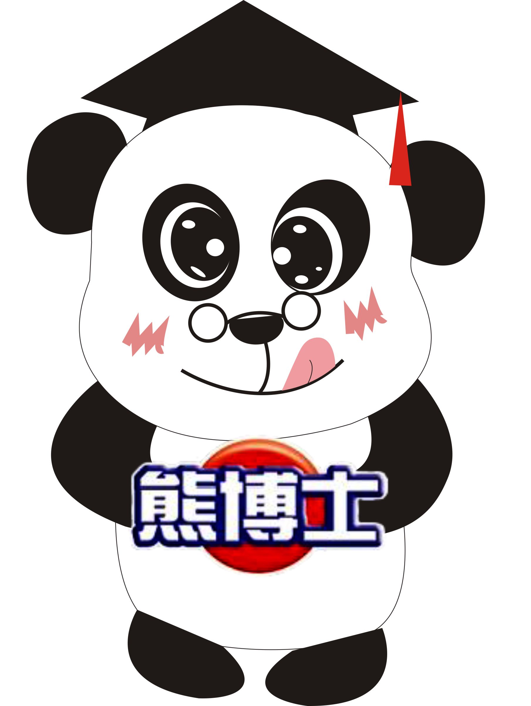 萌萌的熊猫