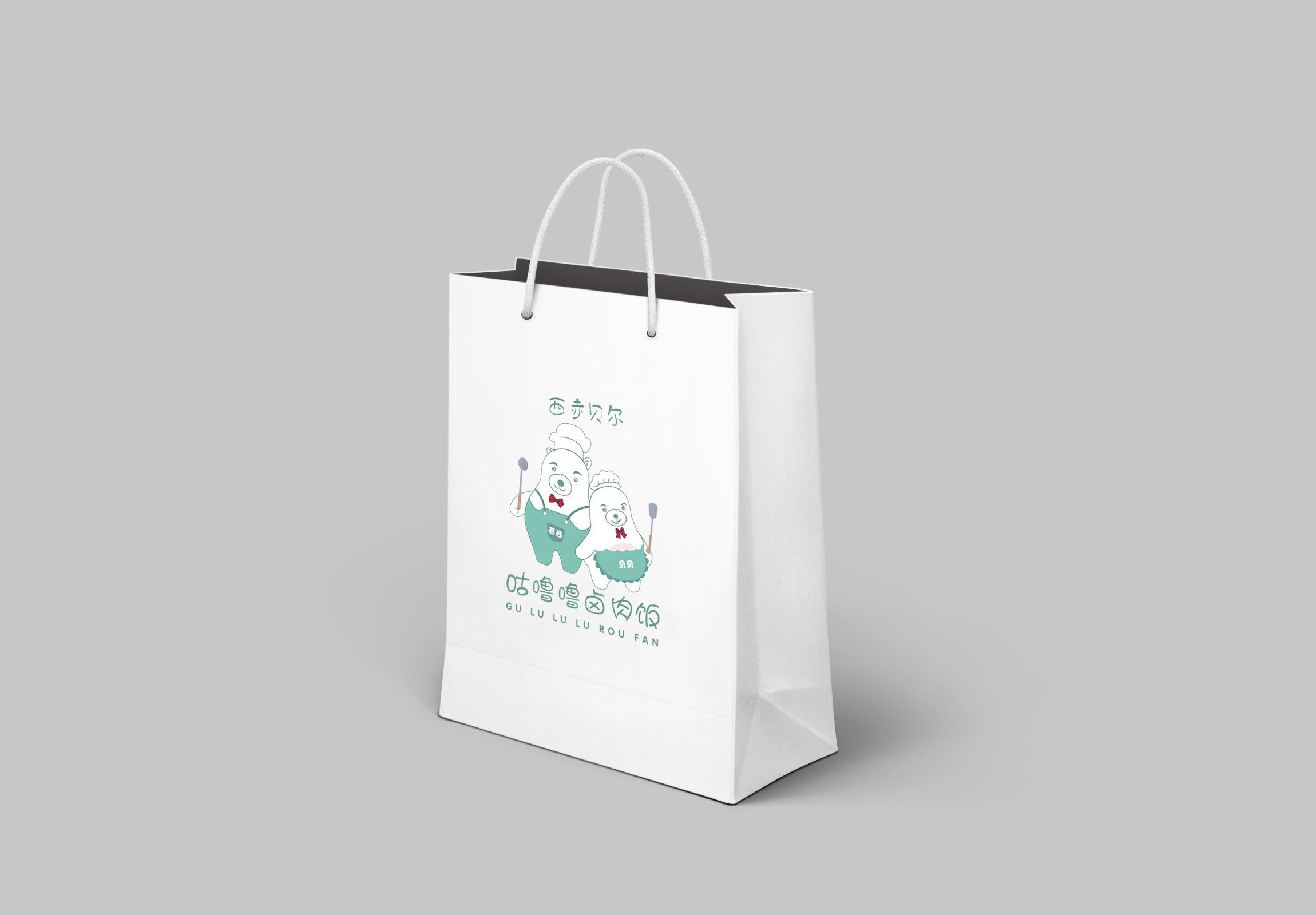 包装 包装设计 购物纸袋 纸袋 2300_1600图片