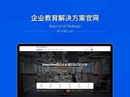 企业教育解决方案官网
