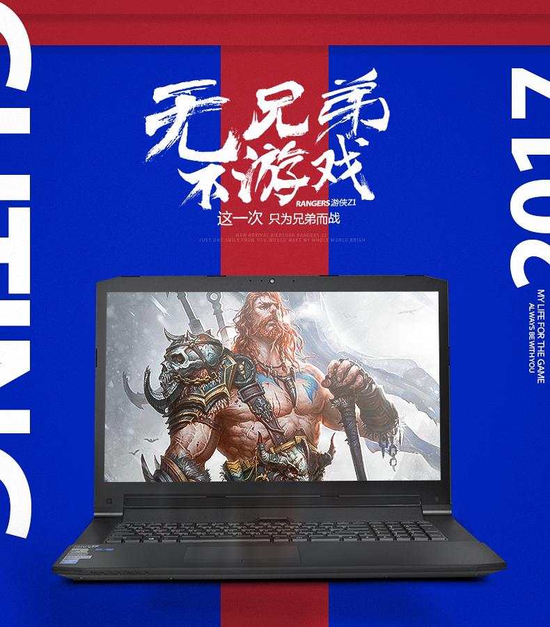 查看《游戏笔记本电脑详情页设计~》原图,原图尺寸:790x900