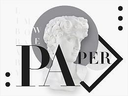 Paper-阅读类app概念设计