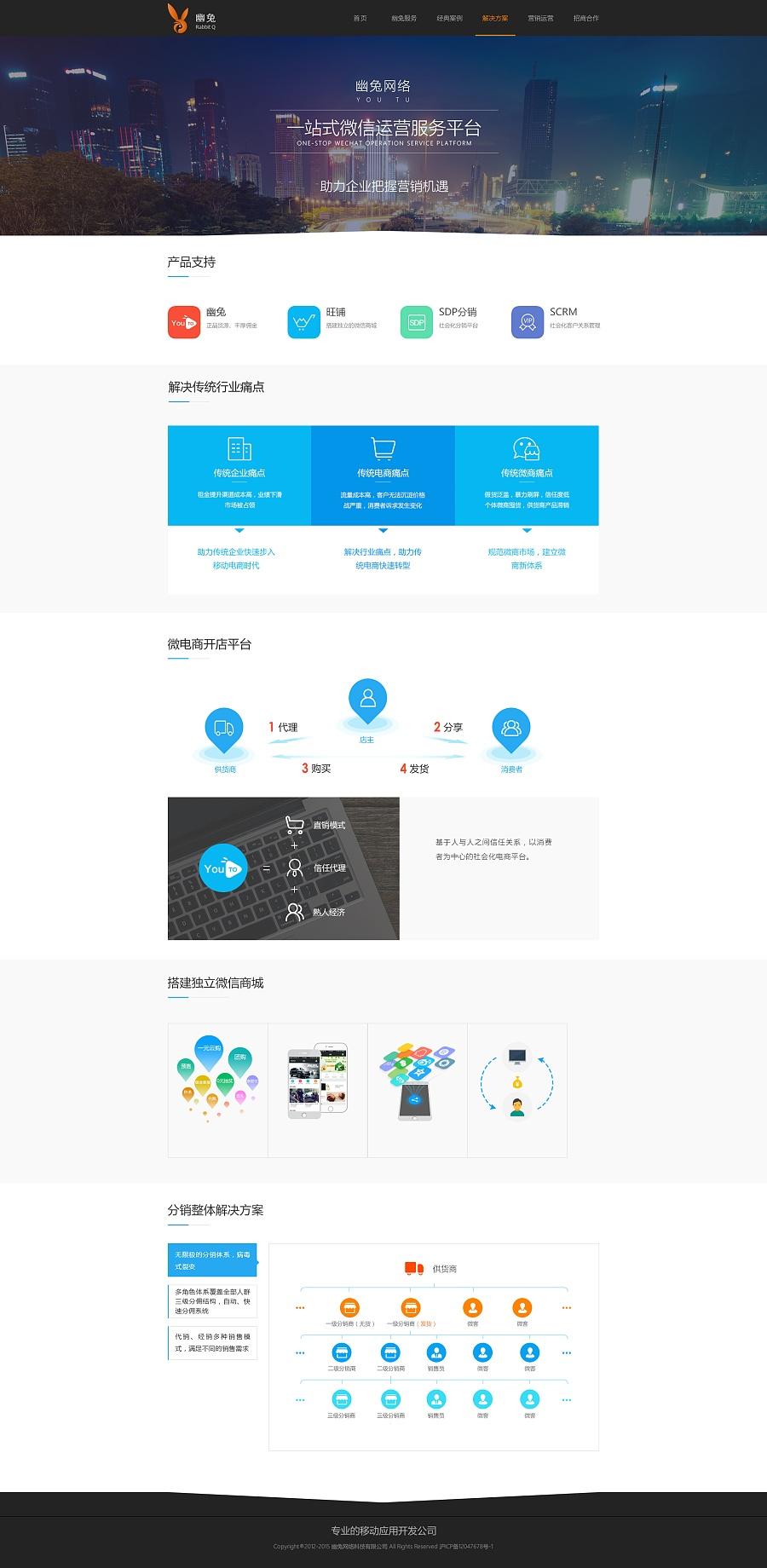 互联网产品开发与v平台平台|网页设计UI|国外楼顶房子设计图图片