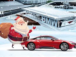 宝马雪野圣诞H5视频