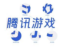 腾讯游戏标志设计字标篇