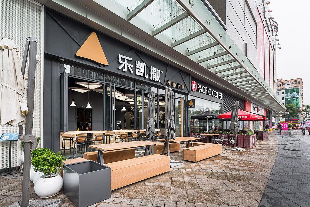 轻快餐店 · 餐饮空间设计_披萨店 乐凯撒深圳店