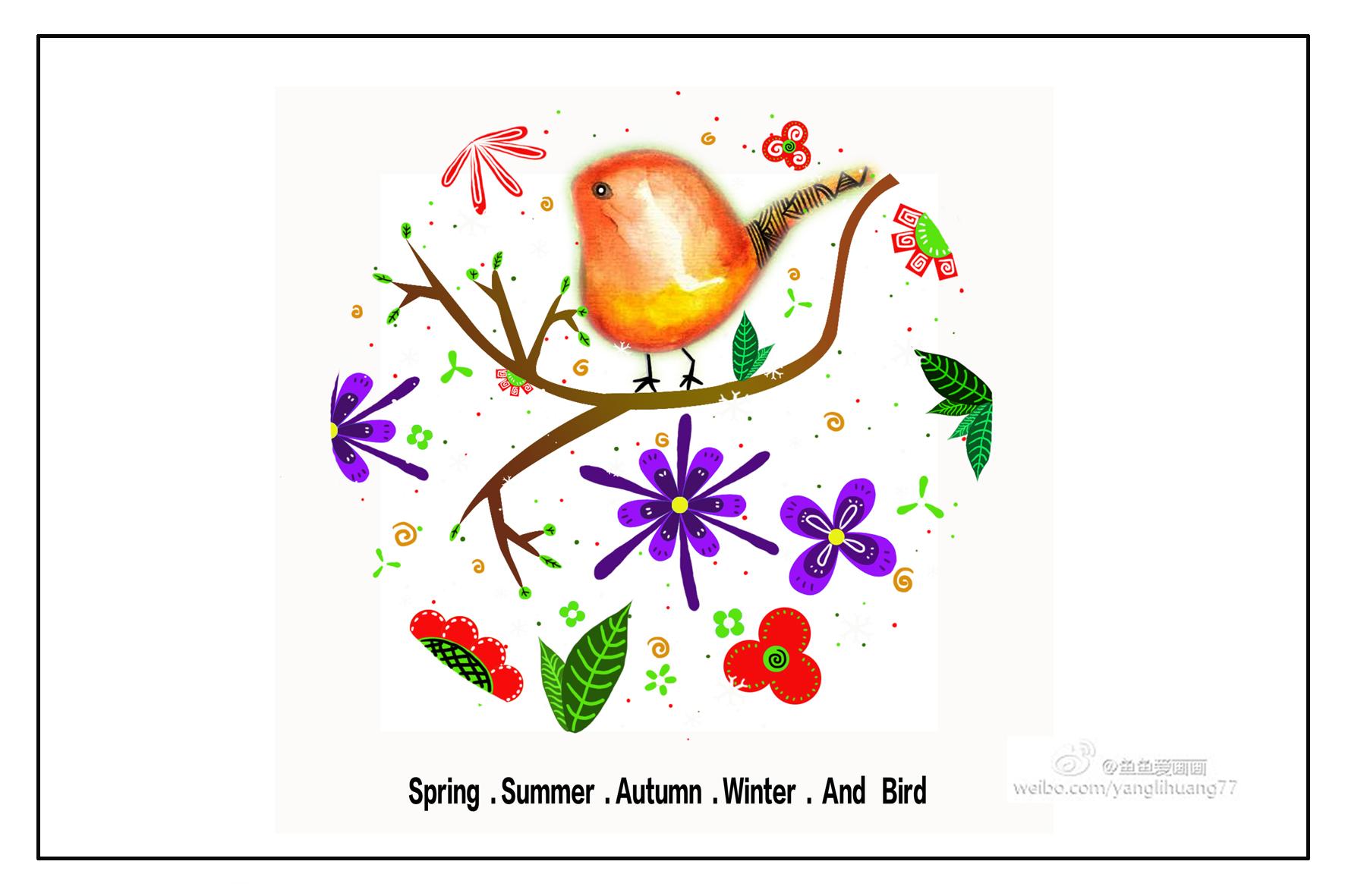 《春夏秋冬》白款明信片