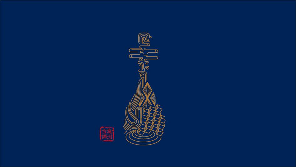 琵琶茶杯萧三奏乐谱