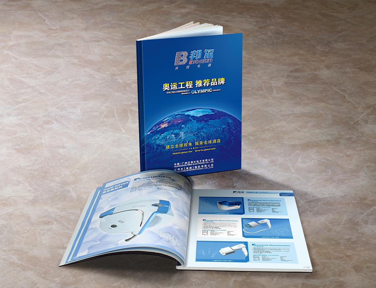 【手提纸包】价格_手提纸包图片 - 京东