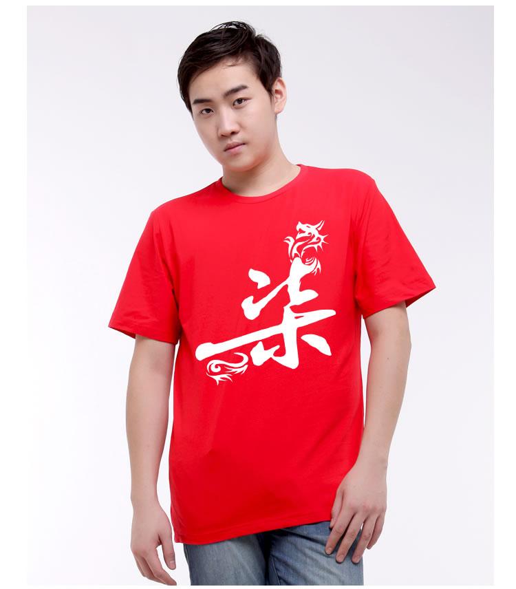 7班班服设计7班柒班服图案7班涂鸦班服图案设计-班服中国图片