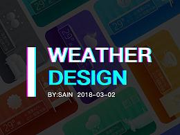 【项目作品】天气设计