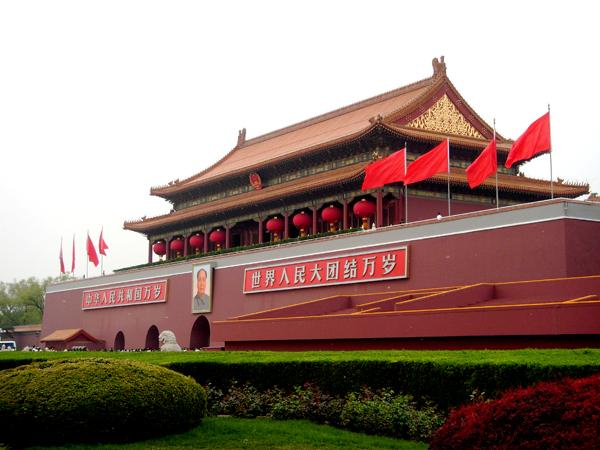 北京天安门广场五一实拍