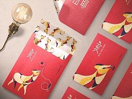 亥皮扭耶-春节物料设计