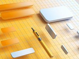 美术笔产品动态设计