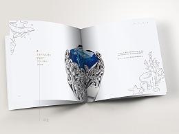 马戈菲尼珠宝画册设计
