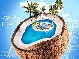 椰子汁合成海报