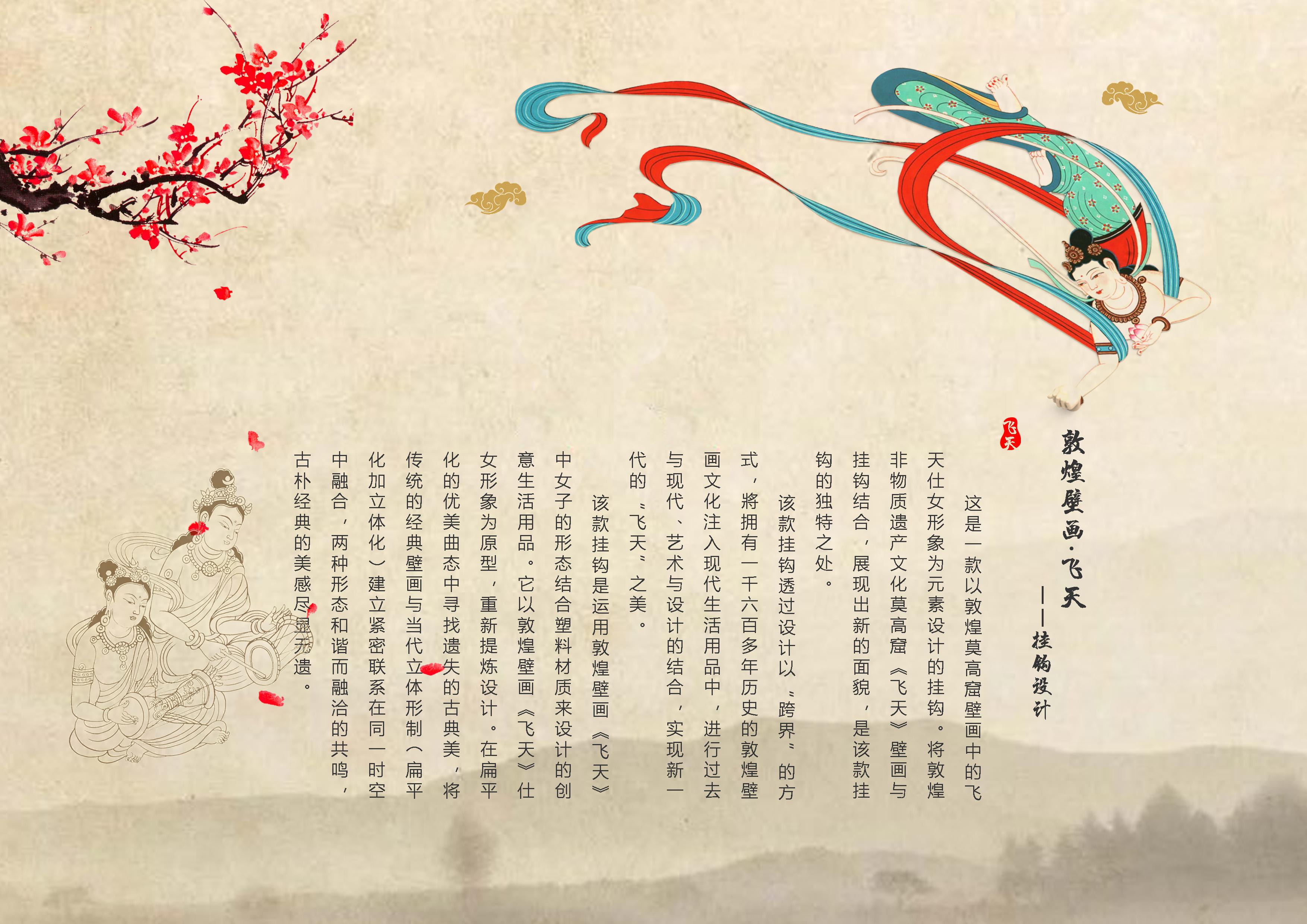 甘肃敦煌贺式旅游有限公司旅游纪念品设计——敦煌图片