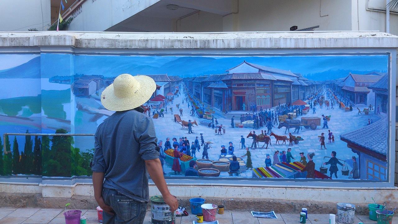 美丽乡村建设彩绘云南美丽乡村建设墙体彩绘手绘壁画墙画设计制作公司
