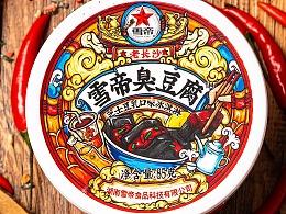 雪帝老长沙臭豆腐冰淇淋:给冰淇淋注入老长沙的灵魂