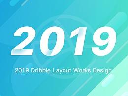 2019年dribble作品整理(下)