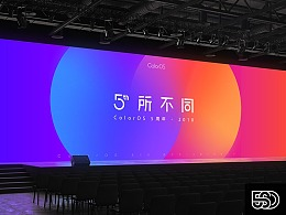 OPPO ColorOS五周年大会视觉识别设计