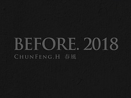 before.2018 个人作品小结 - Chunfeng.H 春风