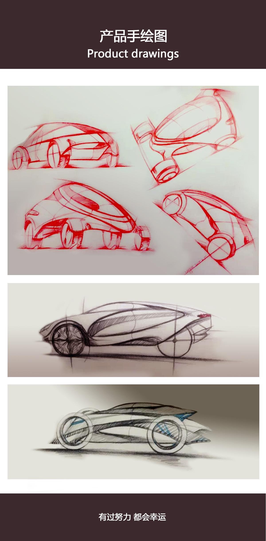 产品手绘图