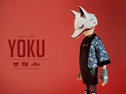YOKU - vinyl series