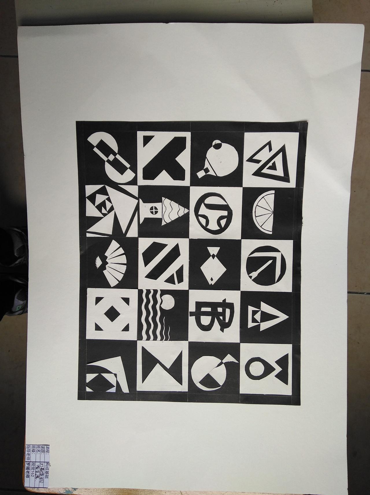点线构成的图片_打散重构以及点线面构成 插画 插画习作 Tibi - 原创作品 - 站酷 (ZCOOL)