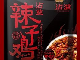 沾益辣子鸡包装设计 云南食品包装设计 新道设计