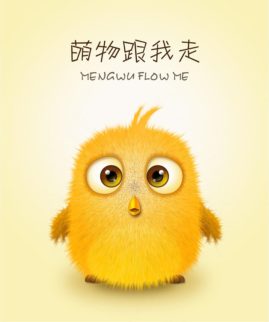 吉祥物 小鸟萌物 写实图标图片