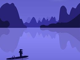 渔夫,鸬鹚与月亮
