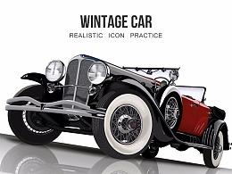 WINTAGE CAR