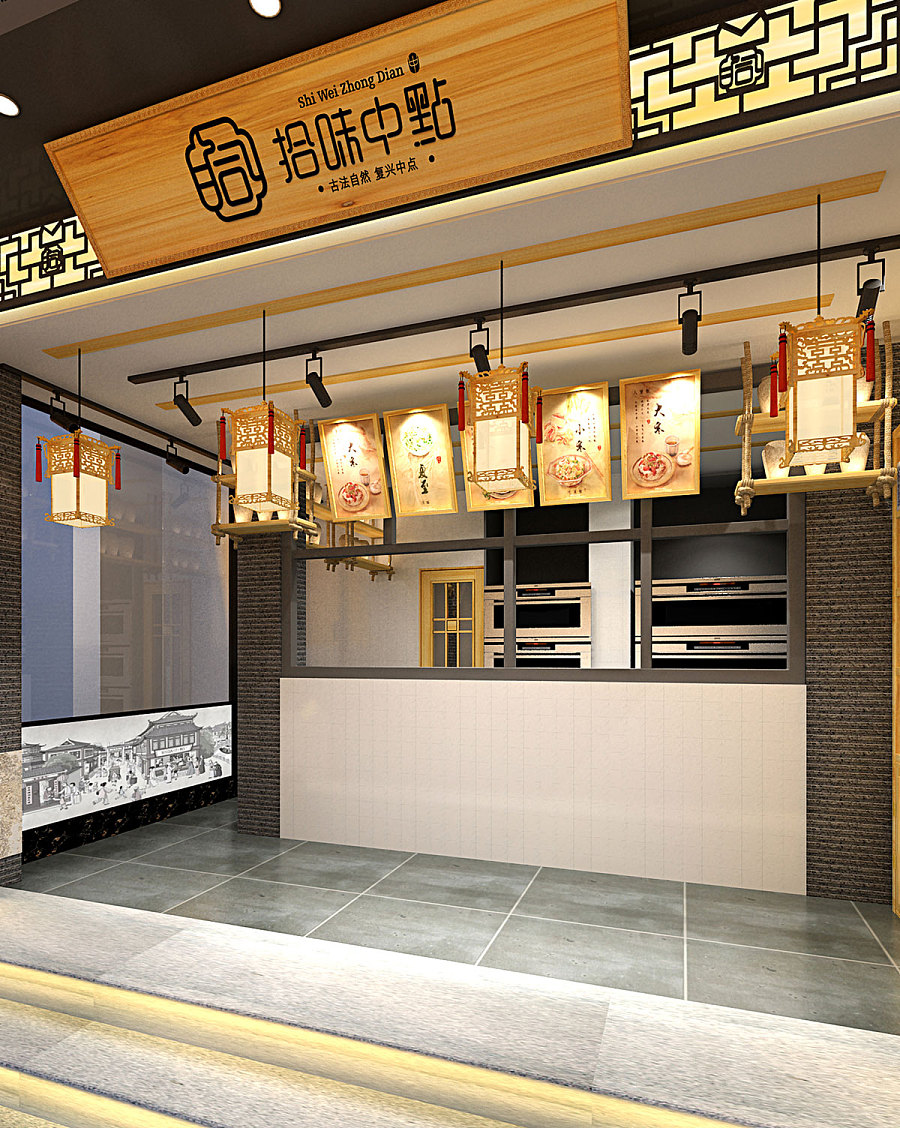 中式糕点品牌logo图片