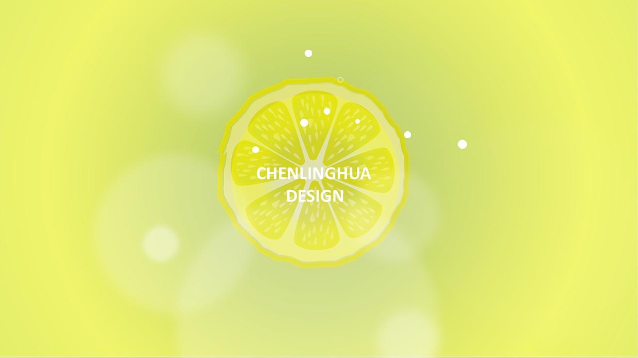 小清新柠檬版~模仿iphone发布会ppt动画设计练习