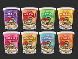 挑食达人系列食品插画包装设计/拌饭/米线/冷面/土豆粉
