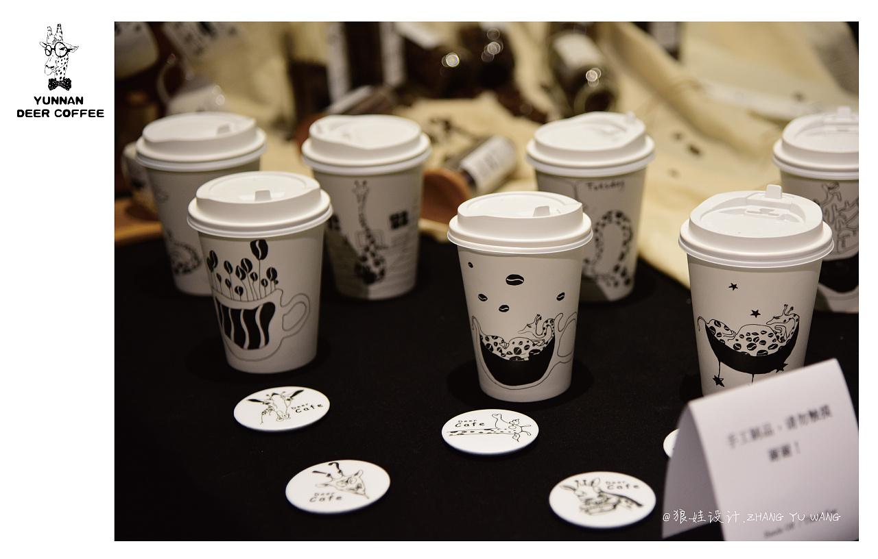 毕业设计作品《鹿.咖》咖啡包装设计 - 原创作品 - (图片