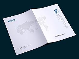 深圳启明广告有限公司2018画册
