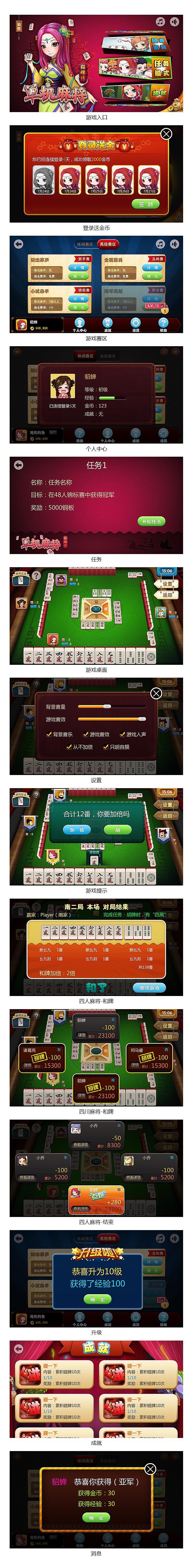 真人轮盘技巧轮盘游戏是一个非常流行的游戏,因为它不需要什么技巧,只要投注,然后等着结果出来即可.然而事实上轮盘并非完全没有.分类: 安卓休闲益智 语言: 中文 大小: 59.5M 更新: 版本: 环境: Android, 网游 标签: 《 腾讯欢乐麻将 》是一款非常休闲的麻将类手游,也是腾讯打造的一款经典游戏.