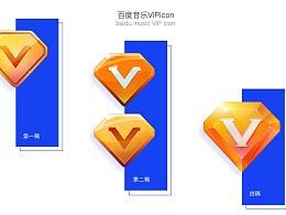 百度音乐VIP icon