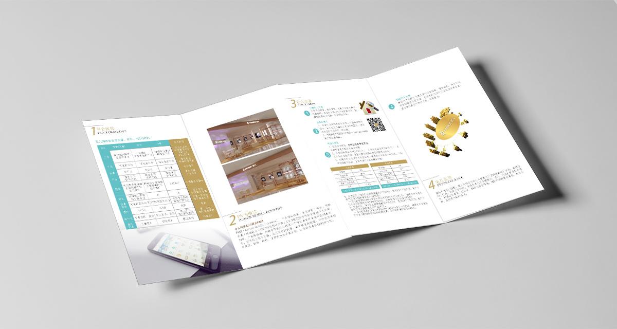 折页,珠宝,平面设计,排版图片