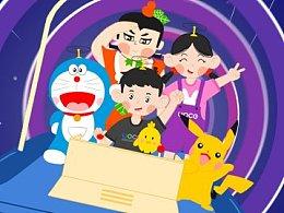 大朋友儿童节快乐!