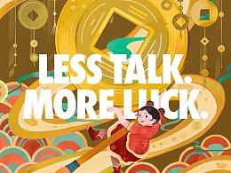 LessTalkMoreLuck