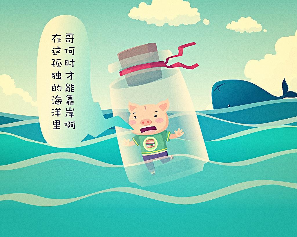 漂流瓶见的表情包分享展示