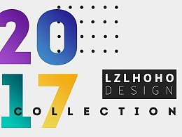 2017 design collection