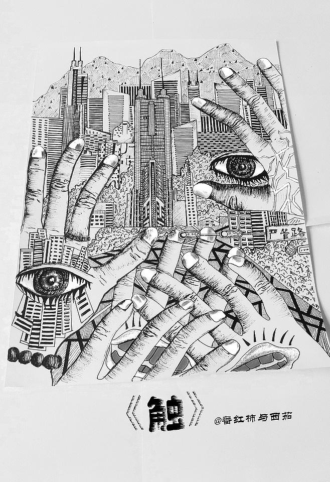 之前的一些手绘插画